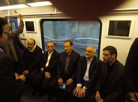 قطهار شهری مشهد