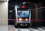 ایستگاههای الندشت و کوهسنگی در خط ۲ قطار شهری مشهد وارد مدار شدند