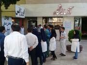 بیمارستان امام خمینی(ره)  کرج آب می شود