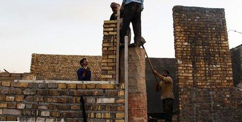 تعمیر واحد مسکونی
