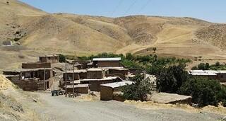 روستاهای بروجرد