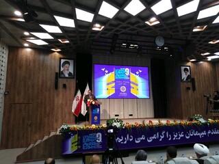 اختتامیه نهمین جشنواره کتابخوانی رضوی