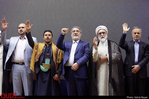 دومین همایش بین المللی فعالان اربعین حسینی