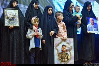 مراسم اختتامیه فعالان اربعین حسینی