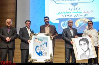 گردهمایی سالانه انجمن های اسلامی مدارس استان