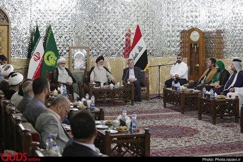 دیدار بزرگان طوایف کشور عراق با تولیت آستان قدس رضوی