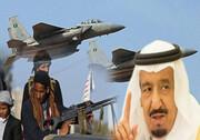 یمنی ها در آستانه پیروزی قرار دارند