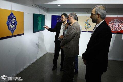 نمایشگاه الغدیر