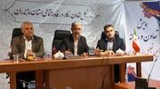 بررسی ۱۷ هزار پرونده کارگری در مازندران