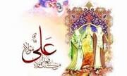 برگزاری ۴ ایستگاه تخصصی غدیر با مشارکت آستان قدس رضوی