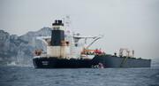 یونان کمک به «آدریان دریا» را رد کرد