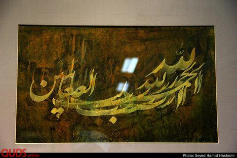 برگزارى نمايشگاه خوشنويسى و نقاشى خط «شه ملك لافتى»