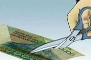 احتمال بررسی فوریت لایحه حذف چهار صفر از پول ملی در جلسه هفته آینده پارلمان