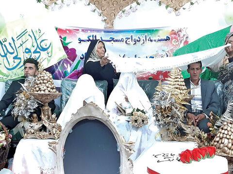 پیوند زناشویی- ازدواج در مسجد