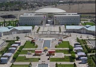 نمایشگاه ترکمنستان