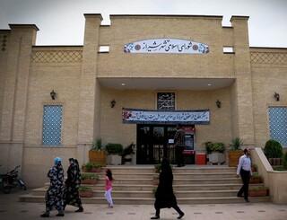 شورای شهر شیراز
