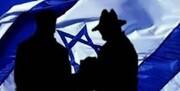 حمایت اسرائیل از ناآرمی ها در ایران