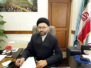 قاضی سید جواد حسینی