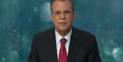 مجری الجزیره