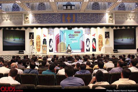 افتتاحیه بیست و هفتمین جشنواره سراسری فرهنگی و هنری دانشجویان دانشگاه فنی حرفهای کشور