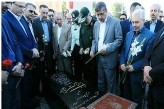 بنیاد شهید همدان