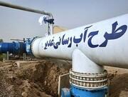 آبرسانی در مناطق محروم کرمانشاه توسط بسیج سازندگی