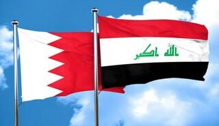 عراق و بحرین