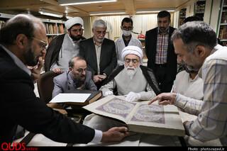 بازدید تولیت آستان قدس رضوی از کتابخانه مرکزی