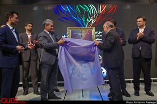 نوزدهمین جشنواره روز ملی چاپ