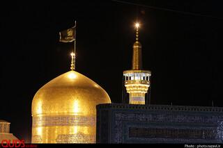 مراسم تعویض پرچم گنبد حرم امام رضا علیه السلام به مناسبت آغاز ماه محرم