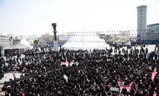 میدان امام حسین