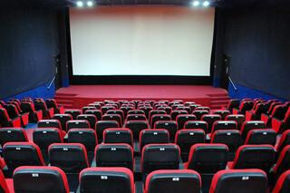 سینمای تربت حیدریه