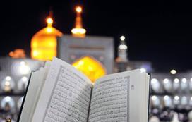 مسابقه قرآن