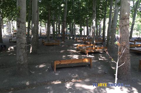 باغ بانوان وکیل آباد