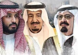 عربستان - کراپشده