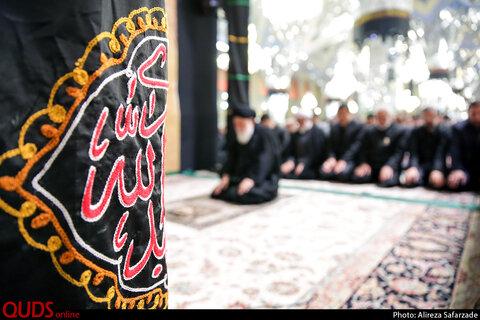 نماز ظهر روز عاشورا حرم مطهر رضوی
