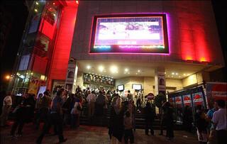 فروش بلیت در روز ملی سینما