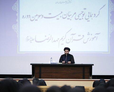 مدیر مرکز قرآن کریم آستان قدس رضوی