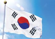 احتمال آزادسازی ذخایر راهبردی نفت کره جنوبی