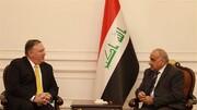پمپئو: منشا حملات به تاسیسات نفی عربستان از عراق نبوده است