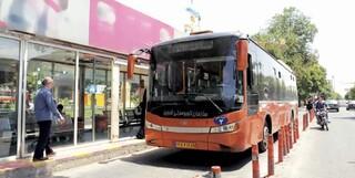 اتوبوس گاز سوز