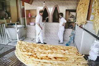 نرخ جدید نانوایی ها
