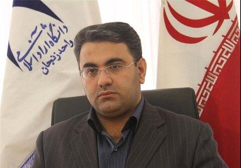 رئیس دانشگاه ازاد زنجان