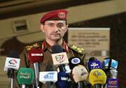 ارتش یمن اسناد حمله به تاسیسات نفتی آرامکو عربستان را ارائه داد