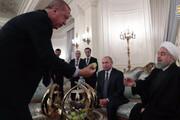 تصاویر جالب از پذیرایی اردوغان با انجیر از روحانی و پوتین