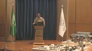 سعودی: ایران مسئول حمله به آرامکو است این هم سندش
