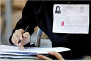 وزیر علوم: کنکور و آزمونها در تمامی مقاطع در تاریخ مقرر برگزار میشود/ مدت زمان کنکور فقط سه ساعت