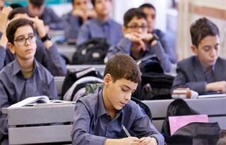 کارشناس مسئول ارزیابی عملکرد آموزش و پرورش خراسان رضوی