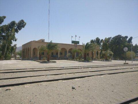 میرجاوه-راه آهن