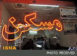 رئیس اتحادیه صنف مشاورین املاک مشهد